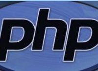 PHP ile Resim Bilgilerini Alma